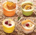 4種の飛騨高山産米粉のカップケーキ!【アレルギー対応ケーキ】【卵・乳・小麦・アーモンド不使用】【冷凍便】
