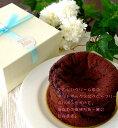 バレンタイデーや結婚式の引菓子におすすめ!飛騨高山産の新鮮地卵とバターを使ったガトーショコラ...