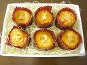 2つの桃のパウンドケーキ