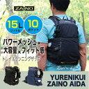 メンズYURENIKUI ZAINO AIDA 男性用 ザイノアイダ 15L 【ユレニクイ ランニング トレイルランニング】