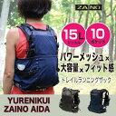 ウィメンズYURENIKUI ZAINO AIDA 女性用ザイノアイダ 15L 【ユレニクイ ランニング