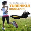 YURENIKUI ダブル ブラックxイエロー 【ユレニクイ ランニング ウォーキング】