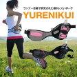 【スリム】YURENIKIKUI シルバーxオレンジ/ブラックxピンク 【ユレニクイ ランニング ウォーキング】