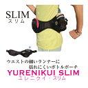 【SLIM スリム】細身の方に嬉しいスリムモデル。走っても揺れにくいボトルポーチその名もYURENIKUI スリム水分ボトルにスマートフォンにエネルギー系も入ります