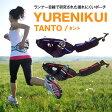 【タント】YURENIKUI TANTO Navy x SAX/ネイビー×サックス/Black x RED/ブラック×レッド 【ユレニクイ ランニング ウォーキング】