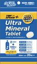 TOP SPEED Ultra Mineral Tablet トップスピード ウルトラミネラルタブレット(20粒)ランニング エネルギー ミネラル補給