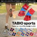 Tabio 5本指ソックス タビオ ランニングソックス