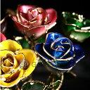 プリザーブドフラワー バラ 1輪 『ゴールドプレスティージ バリエーションローズ』 花 薔薇 ローズ 24金 プロポーズ 結婚祝い 開店祝い 結婚記念日 ブリザードフラワー プレゼント ギフト 贈り物 送料無料 写真入りメッセージカード