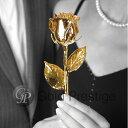 プリザーブドフラワー バラ 1輪 『ゴールドプレスティージ ゴールドローズ』 花 薔薇 ローズ 24金 プロポーズ 結婚祝い 開店祝い 結婚記念日 ブリザードフラワー プレゼント ギフト 贈り物 送料無料 写真入りメッセージカード