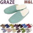 GRAZE グレイズ ソフトスリッパ M&Lサイズ洗えるスリッパ ウォッシャブル 静音05P07Feb16