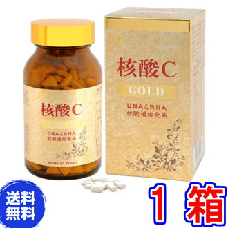 "Nucleic acids C gold (processed foods, salmon Shirako) 360 grain ""DNA, RNA, nucleic acid""."