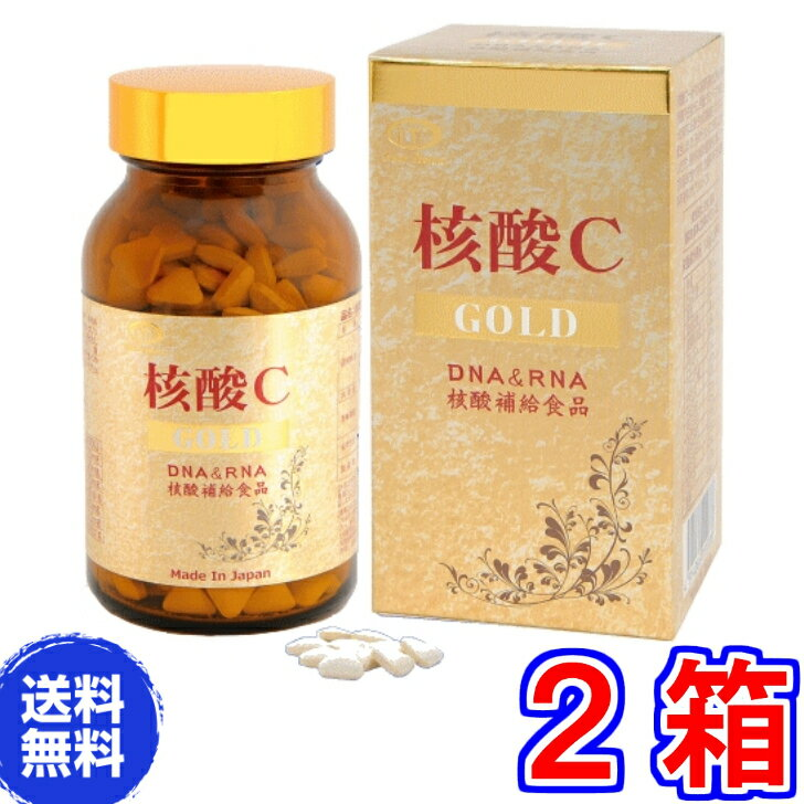 """Nucleic acids C gold (salmon Milt processed food) 360 in 2 box set, DNA, RNA, nucleic acids."""""""