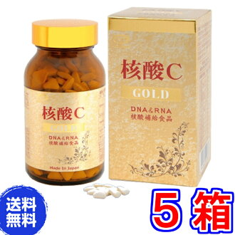 "Nucleic acids C gold (salmon Milt processed food) 360 grain more than 5 box set ""DNA, RNA, nucleic acids."""