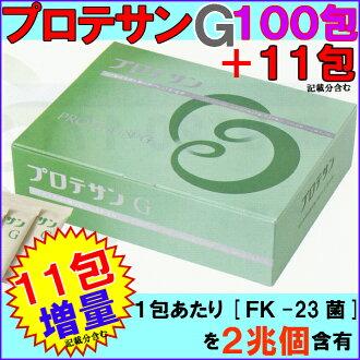 """プロテサン G 100 follicles, Enterococcus Fenris FK-23. """""""