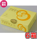 【4000円割引クーポン付】プロテサンS 100包 超お得6...