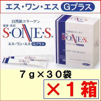 S 一個 ESS G 加 7 g x 30 袋,膠原蛋白可以是豬皮膚膠原蛋白粉,阿斯旺作為 S / 一 / S 膠原蛋白、 鯊魚軟骨、 軟骨素、 氨基葡萄糖,透明質酸、 配合物苜蓿民、 果凍。