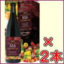 美的エンザイム555プレミアム ×お得2本 《内容量720ml、酵素435種+美容等成分120種、酵