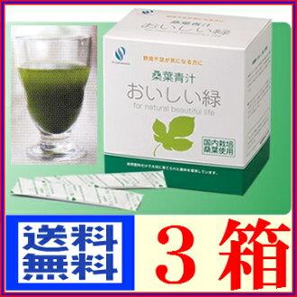 桑綠汁美味綠色 2 gx 60 本書率 3 盒套 x * 在包禮物所述 * 可以購買訂閱。