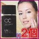UV control サンリジェクト Nudie Cover ×お得2個 ※2セットで送料無料 《30ml、SPF50 PA++++、UVカット UV対策 紫外線対策 シミ・そばかす・毛穴・テカリ・化粧崩れ》
