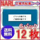 Imgrc0064890050