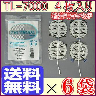 [點達 16 x] [免運費] TL-7000 (pad) 四塊 x 超級交易袋 6 膠粘劑導電兒童 [比爾拉免費