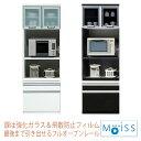 【決算セール】【送料無料】 食器棚 幅70cm ガルシス 日...
