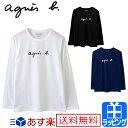アニエスベー Tシャツ 長袖 ロンT ロゴ アパレル シンプ...