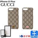 グッチ iPhone8 Plus ケース オフィディア 8プ...