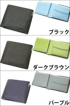 ポールスミス財布二つ折り財布メンズPaulSmithポール・スミスコントラストインサイド名入れ小銭入れあり送料無料ブランド正規品新品2015年ギフトプレゼントP006