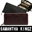 サマンサキングズ Samantha Kingz 紳士財布 メンズ 本革 ウォルト ディズニー ラウンドファスナー長財布 期間限定 激安セール