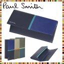 ポールスミス 財布 二つ折り長財布 P035