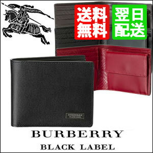 バーバリー/burberry/財布/バーバリーburberry財布/財布/burberry/バーバリー/財布burberryバーバリー/バーバリー/ブラックレ・・・