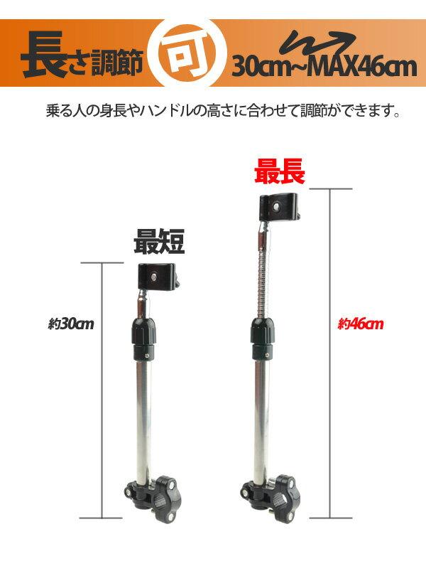 自転車の 自転車 傘立て おすすめ : ... 傘立て 自転車用 アンブレラ