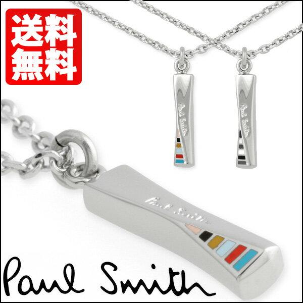 ポールスミス ネックレス メンズ ポールスミス ネックレス メンズ ポールスミス ネックレス メンズ 送料無料 ブランド 正規品 新品 2015年 ギフト プレゼント 150953 210