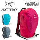 アークテリクス アークテリクス リュック 【アークテリクス バックパック arc'teryx arcteryx velaro 24 ベラーロ 24 24 リット...