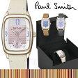 ポールスミス 腕時計 ポールスミス レディース ポールスミス レディース Paul Smith アナログ 時計 Sunshine サンシャイン ポール・スミス ウィメンズ 送料無料 ブランド 正規品 新品 2016年 ギフト プレゼント BZ1-269 863243 BELT