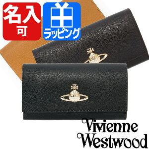 ヴィヴィアンウエストウッド ヴィヴィアン 財布 ヴィヴィアン・ウエストウッド EXECUTIVE 長財布 Vivienne Westwood メンズ レ・・・