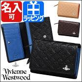 ヴィヴィアンウエストウッド ヴィヴィアン 財布 モノグラム Vivienne Westwood 名入れ メンズ レディース 二つ折り財布 小銭入れあり おしゃれ かわいい 送料無料 ブランド 正規品 新品 ギフト プレゼント