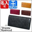 ヴィヴィアンウエストウッド ヴィヴィアン 財布 長財布 名入れ メンズ レディース Vivienne Westwood 二つ折り長財布 小銭入れありおしゃれ かわいい 送料無料 ブランド 正規品 新品 ギフト プレゼント
