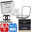 シャネル ミロワール ドゥーブル ファセット MIROIR DOUBLE FACETTES ダブルミラーコンパクト CHANEL ショップ袋付 名入れ