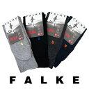 ファルケ 靴下 Falke RUNE ショートソックス メンズ レディース ショート ブランド 正規品 新品 2016年 ギフト プレゼント