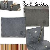 ポールスミス 財布 PCワックス コインケース メンズ レディース Paul Smith ポール・スミス 送料無料 ブランド 正規品 新品 2016年 ギフト プレゼント 554839 J162