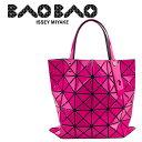 baobao バオバオ baobao issey miyake バオバオイッセイミヤケ バッグ トートバッグ BAO BAO LUCENT-2 6×6 【トート...