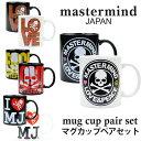 マスターマインド マグカップ mastermind JAPAN LOVE&PEACE ペアセット 【LOVE チェック柄 I love MJ スカル 骸骨 おしゃれ かわいい ブランド 正規品 新品 ギフト プレゼント】
