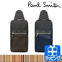 ポールスミス バッグ ボディバッグ ユーティリティポケット ショルダーバッグ メンズ Paul Smith ポール・スミス 送料無料 ブランド 正規品 新品 2017年 ギフト プレゼント 863796 N140