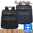 ポールスミス バッグ リュックサック ライトウェイトナイロンウェビング バックパック メンズ Paul Smith ポール・スミス 送料無料 ブランド 正規品 新品 2017年 ギフト プレゼント 863836 N216