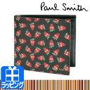 ポールスミス 財布 ストロベリースカルプリント 二つ折り財布 Strawberry Skulls【メンズ レディース Paul Smith ブランド 正規品 新品 2017年 父の日 ギフト プレゼント 】F905
