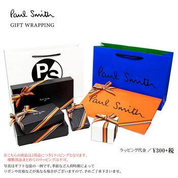 【送料無料】ポールスミスPaulSmith二つ折りパスケースポール・スミス定期入れカードケースSuicaPASMOIC定期券icカード豚革ピッグスキンレザー小物メンズレディースもおしゃれかわいいブランド正規品新品2015年新作ギフトプレゼント