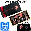 ローリングストーンズ チョコ チョコレート フラッシュポイント 8粒 ザ・ローリング・ストーンズ ギ
