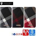 ブラックレーベル クレストブリッジ iPhone7 ケース ...